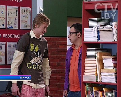 The Big Bang Theory Belarus