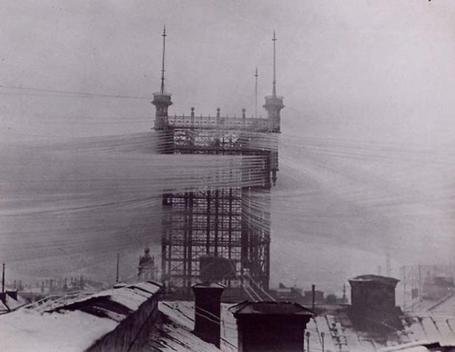 telephone junction